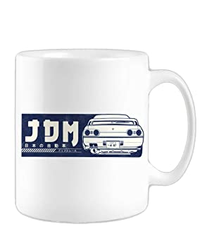 supra skyline nissan r34 gtr jarra tuned toyota supra jdm legends turbo petrol monsters mug: Amazon.es: Hogar