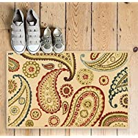 Well Woven Non-Skid Slip Rubber Back Antibacterial 18 x 31 Door Mat Rug Kino Paisley Multi Beige Red Modern Floral Thin Low Pile Machine Washable Indoor Outdoor Kitchen Hallway Entry