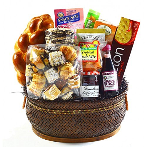 Kosherline Sympathy & Support Shiva Kosher Gift Basket (Los Angeles Gift Basket)