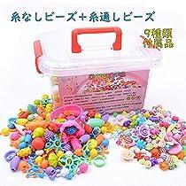 Aomiks おもちゃ 女の子 ビーズ アクセサリーキット 手作り DIY ...