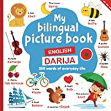 My bilingual picture book, 250 words of everyday life: learning Darija for children, words translated from English to Morocca