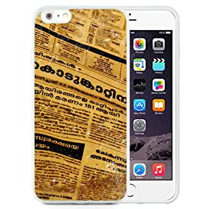New Beautiful Custom Designed Cover Case For iPhone 6 Plus 5.5 Inch With Regional Report (2) Phone Case