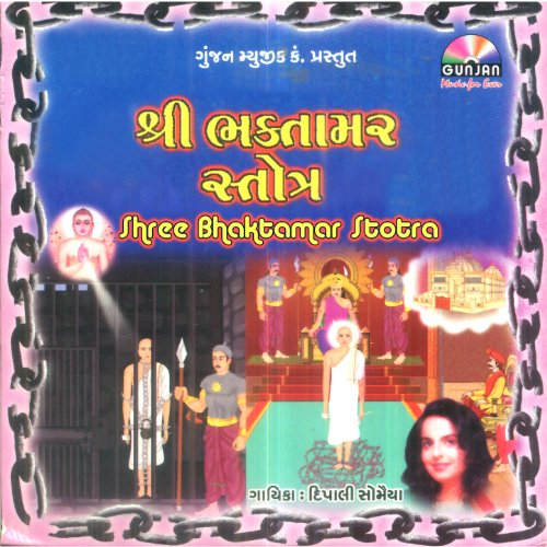 Amazon.com: Jai Jai Bolo: Mahendra Kapoor & Anuradha Paudwal: MP3