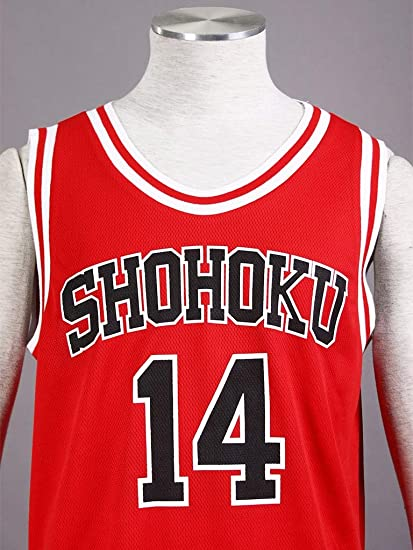 add915381 Amazon.com  Mtxc Men s Slam Dunk Cosplay Hisashi Mitsui Shohoku High School  Basketball Jersey  14  Clothing