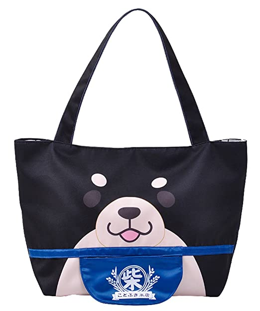 Amazon.com: Fuyu Cute Cartoon perro Shiba Inu bolsa de ...