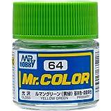 Mr.カラー C64 ルマングリーン