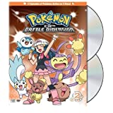 Pokemon Diamond and Pearl Battle Dimension Box Set 2 by Viz Media by Various