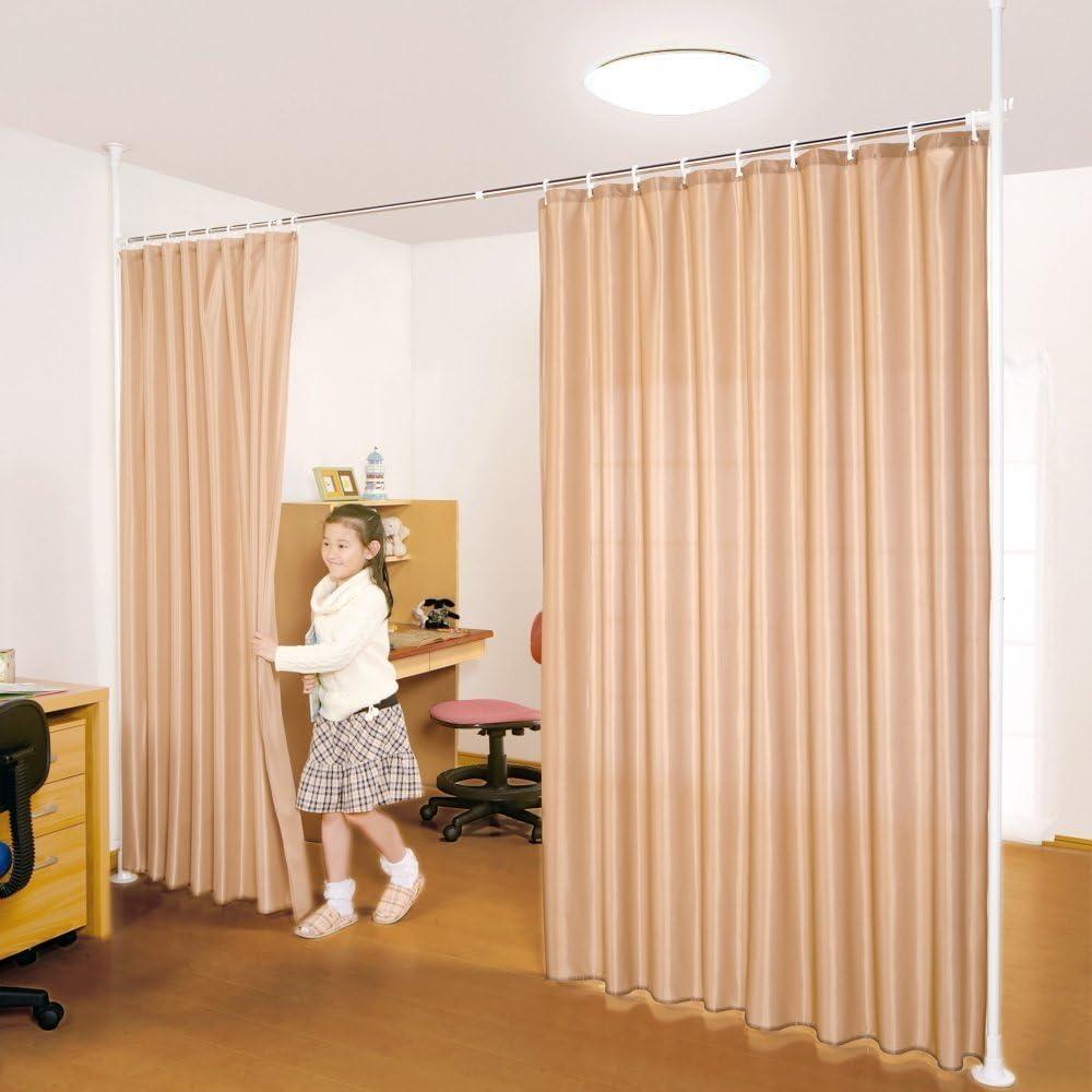 つっぱり式 目隠しカーテン 間仕切り パーテーション