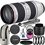 Canon EF 70-200mm f/2.8L IS II USM Lens 8PC Bundle – Includes 3 Piece Filter Kit (UV + CPL + FLD) + 4PC Macro Filter Set (+1,+2,+4,+10) + MORE