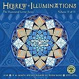 img - for Hebrew Illuminations 2018 Wall Calendar: A 16-Month Jewish Calendar by Adam Rhine (Illuminated Letter) book / textbook / text book