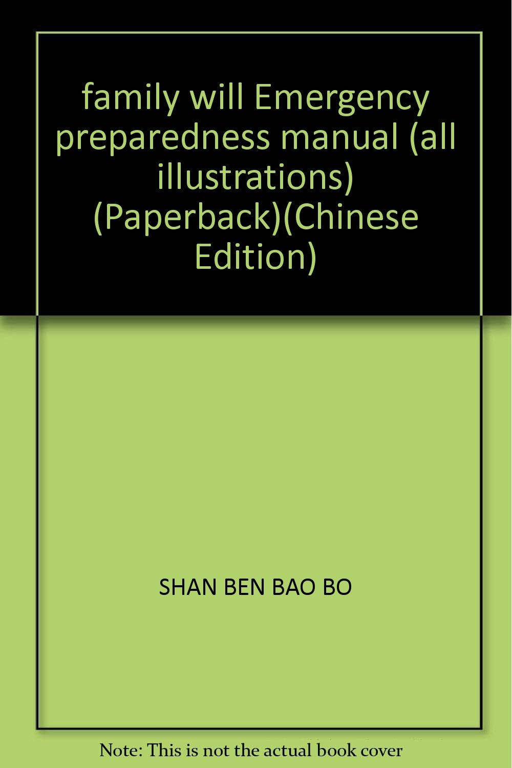 family will Emergency preparedness manual (all illustrations) (Paperback)(Chinese Edition) ebook