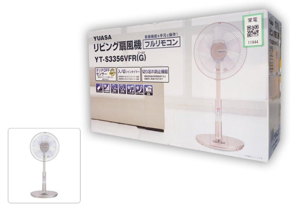 ユアサ 【扇風機】リビング扇(リモコン付 ゴールド)YUASA YT-S3356VFR-G B06Y16YFJM