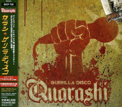 Guerrilla Disco by Sony Japan