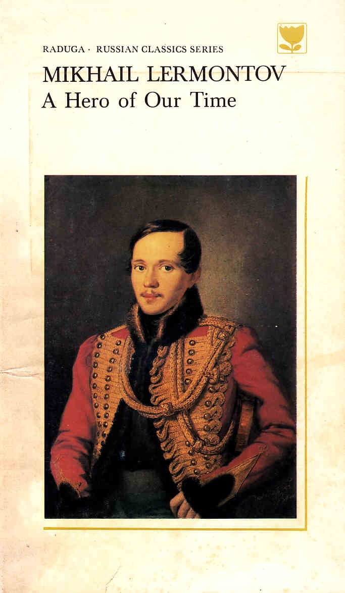 Lermontov, Hero of Our Time: description of heroes 87