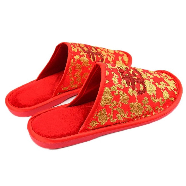 Le Véritable Chausson Chinois - Modèle Homme - Taille: 42-43: Amazon.fr:  Chaussures et Sacs