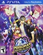 """Persona 4: Dancing All Night """"Disco Fever Collector's Edition"""""""