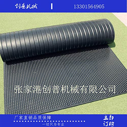 Donfonhyx989u7 Bedding rubber milking parlor passage rubber mat anti-slip pad Bedding ANIMAL
