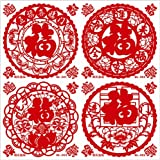 Generic Traditional Chinese Paper-cut for Window/ Door/ Mirror/ Desk/ Refrigerator Decoration (6 Pieces Pack, Random Delivery) 5.9""