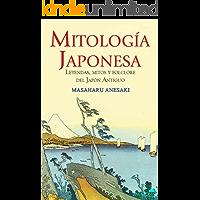 Mitología Japonesa: Leyendas, mitos y folclore del Japón Antiguo