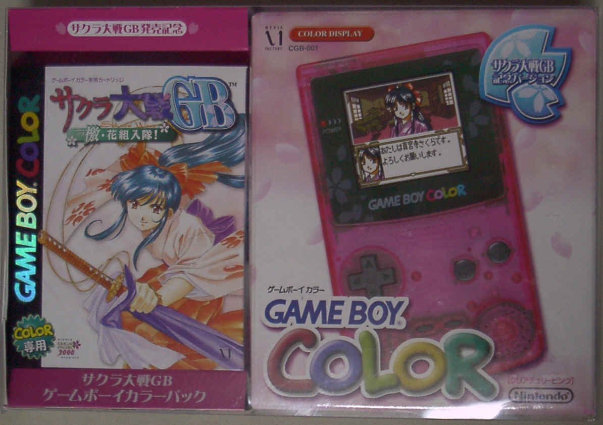 Game boy color japan - Amazon Com Game Boy Color Console Sakura Wars Limited Japan Only Video Games