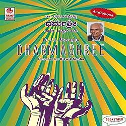 Dharmashree