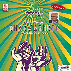 Dharmashree Audiobook