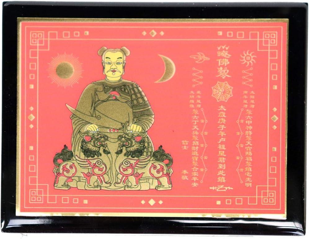 Feng Shui Import Amulette Tai Sui 2020