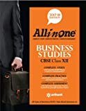 CBSE All in One BUSINESS STUDIES Class 12th Edition (2017-18)