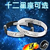 Best GENERIC Friend For Teen Girls - Send gifts rings bracelets girls bracelets fine adjusent Review