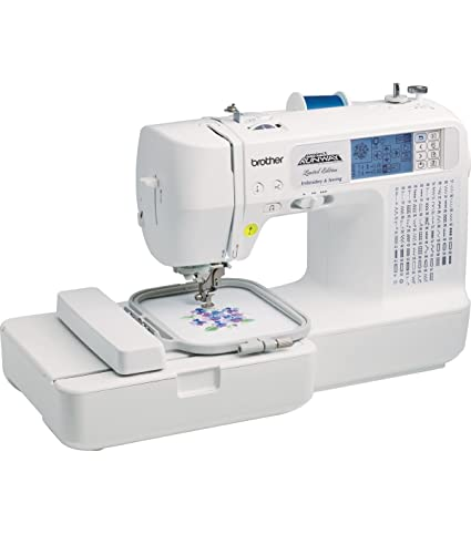 Amazon.com: Brother LB6800PRW Project Runway Computerized Embroidery ...