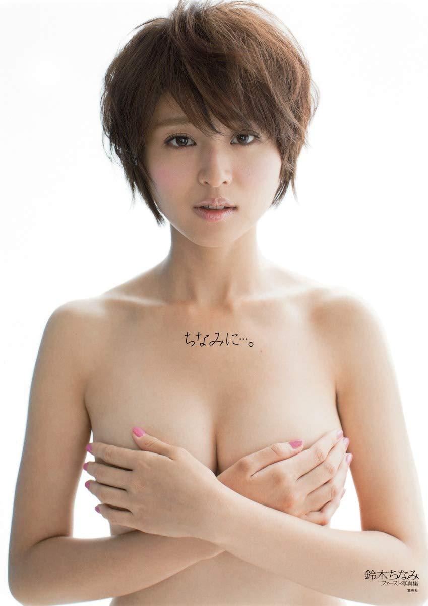 Eカップモデル 鈴木ちなみ Suzuki Chinami さん グラビア作品リスト