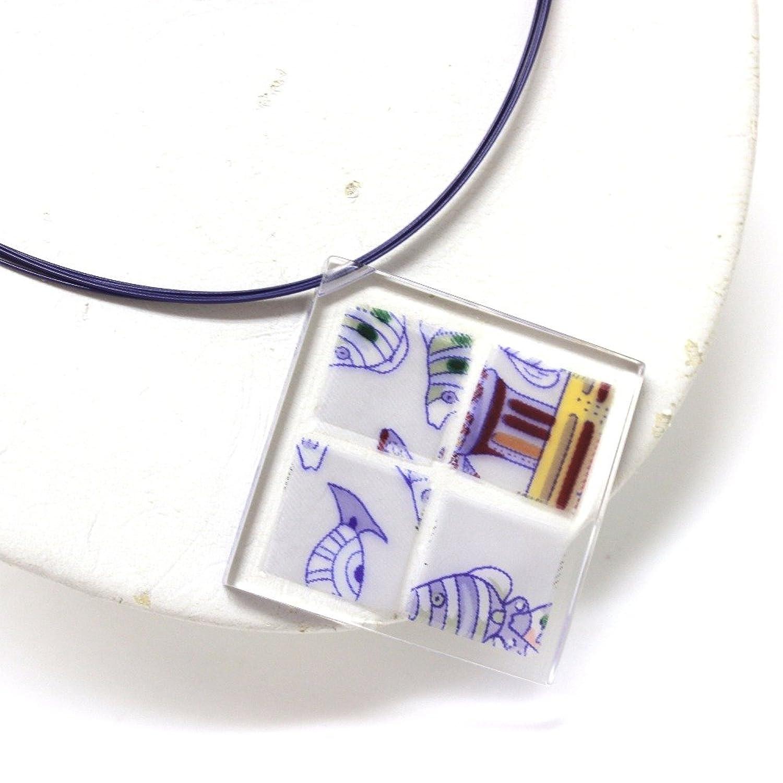 (エルメス) HERMES リシネ 熱帯魚柄チョーカー ネックレス プラスチック/ワイヤー レディース 中古 B074PRFHPG