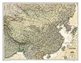 National Geographic: China Executive Wall Map (30.25 x 23.5 inches) (National Geographic Reference Map)