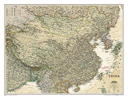 National Geographic: China Executive Wall Map (30.25 x 23.5 inches) (National Geographic Reference...