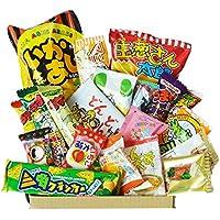 Happy Dagashi Box 20pcs ver.2 Assortiment de bonbons japonais Umaibo Snack papa Chip Gumi Squid chocolat avec AKIBA KING Autocollant