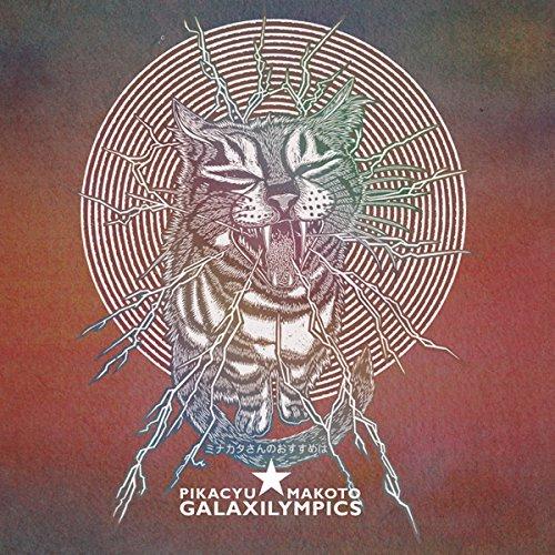 PIKACYU-MAKOTO - Galaxilympics