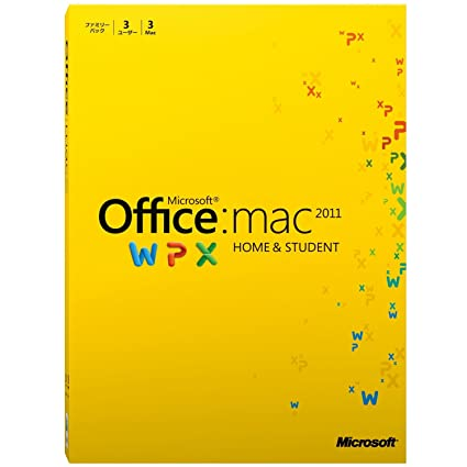 amazon 旧商品 microsoft office for mac home and student 2011