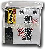 焼き海苔寿司用わけあり全型40枚