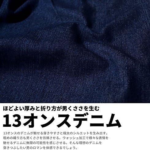 DOP ジーンズ 極太 デニムパンツ バギーパンツ メンズ 大きいサイズ ワイド ゆったり ワンポイント 刺繍 ブルー