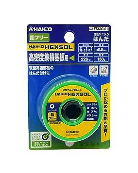Hakko FS600-01 - Soldador de bobinado sin plomo (150 g, 0,6 mm, para placa de integración de alta densidad): Amazon.es: Bricolaje y herramientas