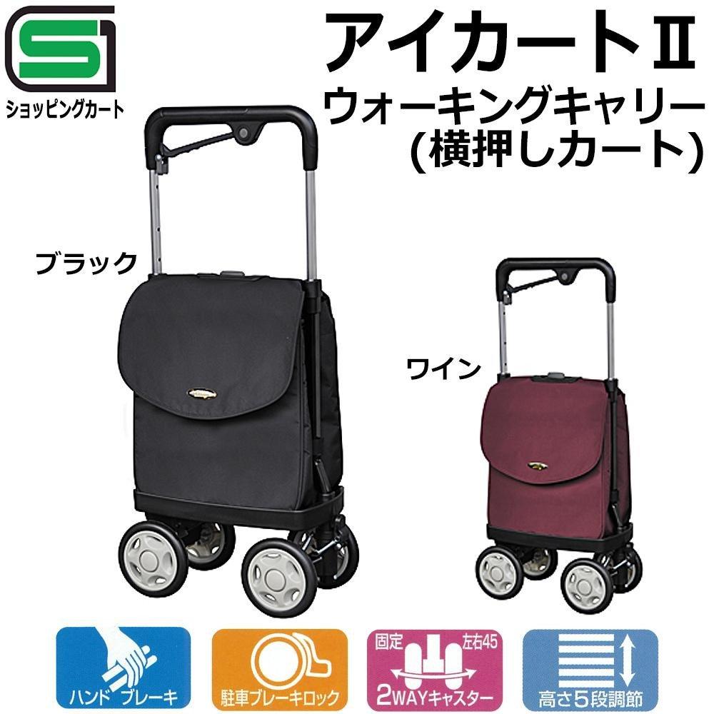 日用品 バッグ 関連商品 ウォーキングキャリー(横押しカート) No.823 ブラック B076B77D8X