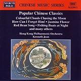 Popular Chinese Classics