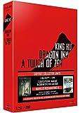 King Hu: Dragon Inn + A Touch of Zen [Édition Collector Limitée]