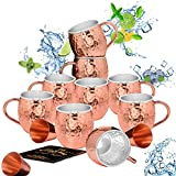 Set of 8 Moscow Mule Copper Mugs :: 16 oz Lined Copper/Stainless-Steel Mugs :: 8 Premium Moscow Mule Mugs + FREE Extra Mug (9 Total) + 3 FREE Copper Shot Glasses + Recipe Book by Urban Vintage LA