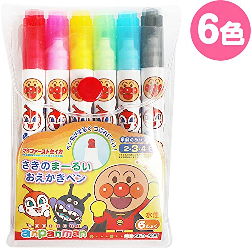 Amazoncom Anpanman In The Future Bright Paint Pen Mayfirstseica