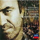 チャイコフスキー:交響曲第5番 ホ短調 作品64