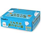 防臭袋 おむつが臭わない袋 SSサイズ 300枚入り 袋の口が大きい ゴミ袋 ペットのうんちが臭わない袋 赤ちゃん用 おむつ 生ゴミ処理袋 消臭袋 (横23cm×縦27cm)