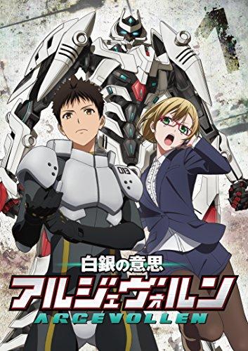 Animation - Argevollen (Shirogane No Ishi Argevollen) Vol.1 [Japan DVD] 10005-21643