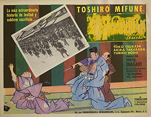 Amazon.com: Chushingura 1962 Mexican Scene Card: Entertainment Collectibles