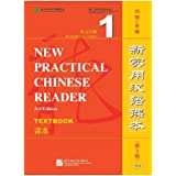 New Practical Chinese Reader Vol. 1 (3rd Ed.): Textbook (English and Chinese Edition)